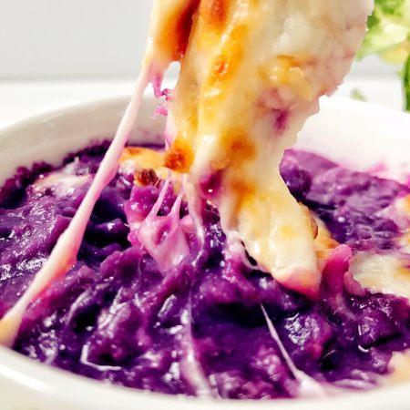 宝宝辅食:芝士焗紫薯-12M