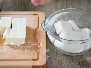 麻婆豆腐——美味诀窍大揭秘!,豆腐浸泡10分钟