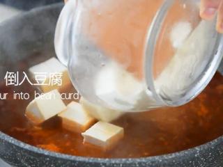 麻婆豆腐——美味诀窍大揭秘!,等沸腾倒入豆腐
