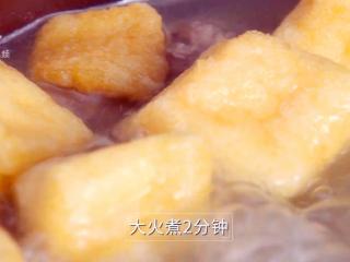 咖喱牛丸粉汤-好吃不将就的快手菜!,大火煮2分钟