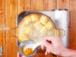 咖喱牛丸粉汤-好吃不将就的快手菜!,加2汤匙咖喱粉