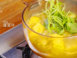 咖喱牛丸粉汤-好吃不将就的快手菜!,调味后放30g菠菜叶