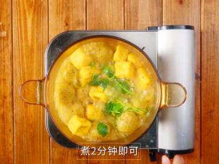 咖喱牛丸粉汤-好吃不将就的快手菜!,继续煮2分钟,即可关火