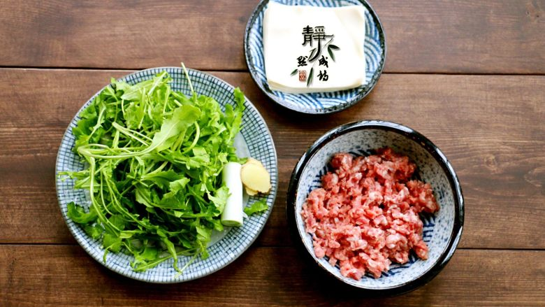 鲜肉荠菜馄饨,主要食材大合影。