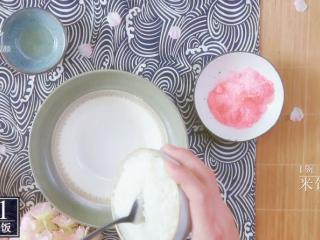 樱花寿司-踏青赏春最佳美食伴侣,半碗熟米饭