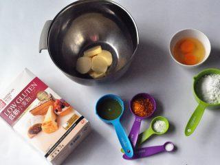 橙香磅蛋糕,全部材料准备好,黄油切小块室温放置后使用