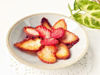 宝宝辅食:草莓干-18M+