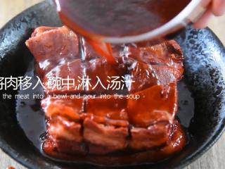 苏州樱桃肉,酥烂入味,色香味俱佳!,将肉移入碗中,淋入汤汁