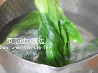 苏州樱桃肉,酥烂入味,色香味俱佳!,菜笕过水摆盘围边
