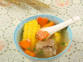 胡蘿卜玉米排骨湯