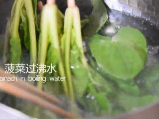 菠菜这样做开胃下酒,又不失营养,菠菜过沸水