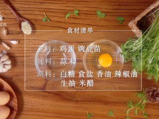 开春季:春天一定要吃的美容减肥菜,所需食材