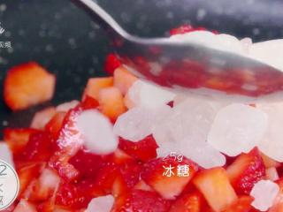 自制草莓酱,把春天的味道封存起来~,加25g冰糖