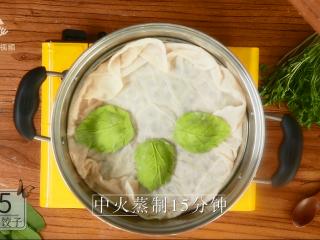 豌豆苗树叶饺子,把美食吃出艺术感,上蒸锅