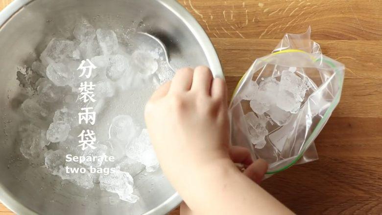 简单十分钟,不用冰箱也能搞定冰淇凌,分两袋装