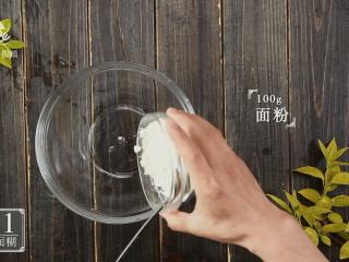 """抓住春天的尾巴,吃个香脆可口的""""香椿鱼"""",倒入100g面粉"""