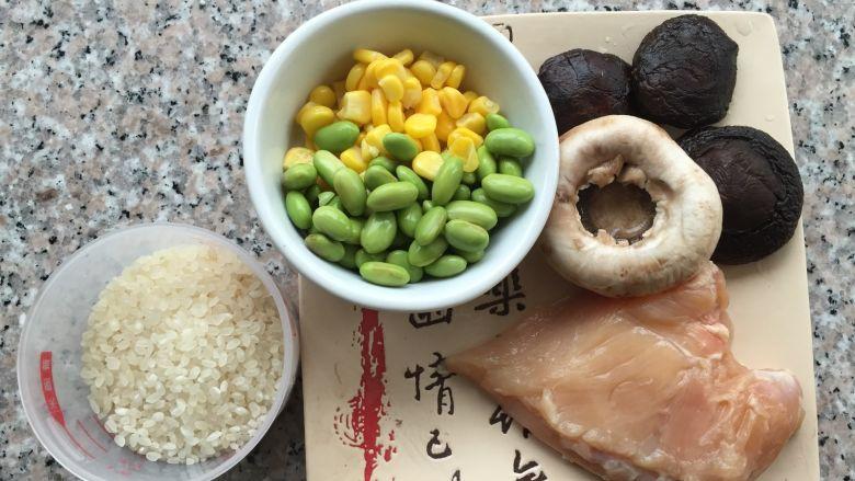 香菇鸡肉粥,准备食材