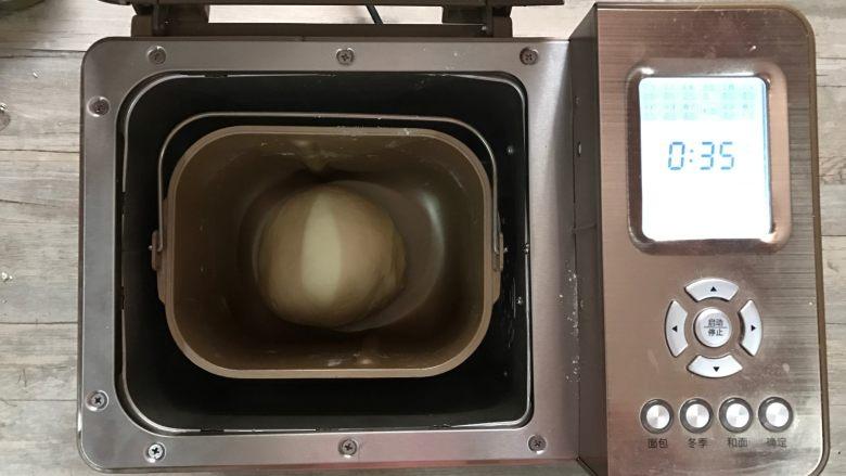 黄桃香酥面包,将面团收圆,开启面包机发酵程序进行一发,我设置了35分钟。