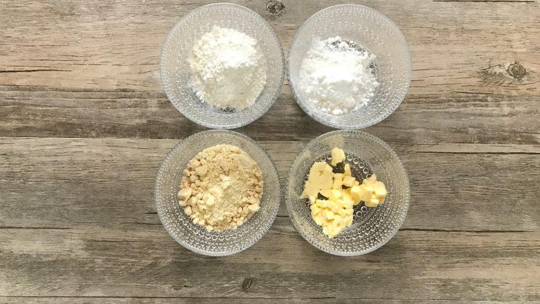 黄桃香酥面包,一发的时候我们来制作香酥粒和卡仕达酱 1)先制作香酥料: a.准备香酥料材料,黄油切小丁。