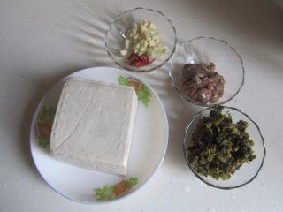 雪菜肉末烧豆腐,准备好原料;