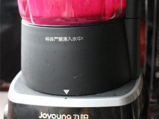 火龙果酸奶双色慕斯,酸奶慕斯冷藏的时候,开始做火龙果慕斯。首先把火龙果去皮,果肉放入料理机打碎。