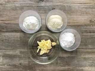 金宝顶蓝莓麦芬,先来制作香酥粒:所有材料都称量好,黄油切成小丁