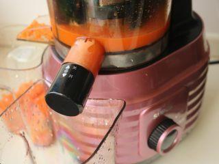 胡萝卜虾饺,启动原汁机,从投料口投入胡萝卜条,下不去的可以用推杆推一下,工作中的原汁机,汁渣开始分离。