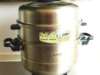 胡萝卜虾饺,蒸锅上汽后,再蒸8到10分钟就好。