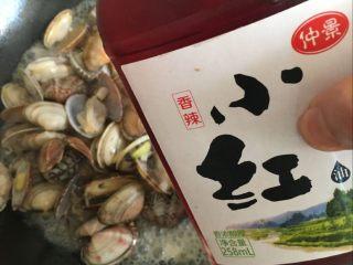 辣炒花蛤:让舌头欲罢不能的美味儿,等蛤稍微开口的时候放入适量的辣椒油