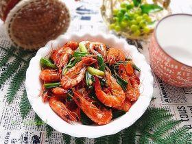 香葱干煸虾