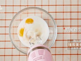 为她做一道美味的520早餐,打发均匀
