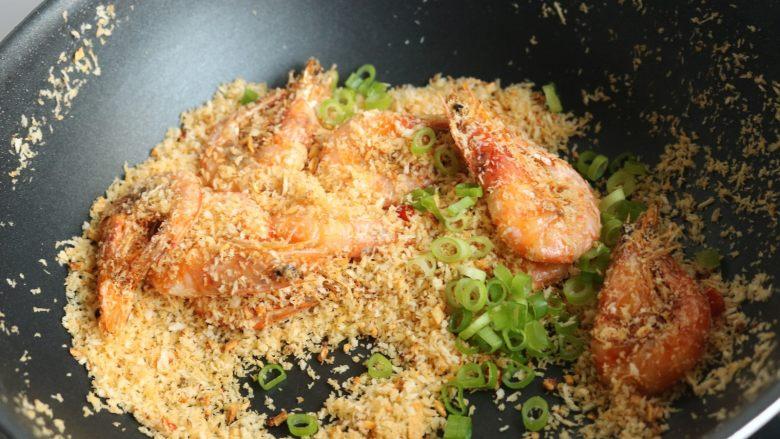 避风塘炒虾,撒小葱末,翻炒一下,这个菜就完成了。