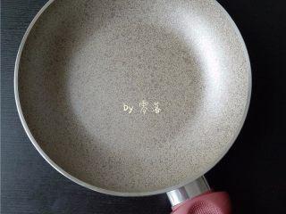 葱香蚕豆,备好不粘锅;