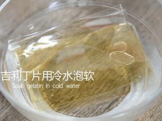 0厨艺也能轻松搞定的甜点——木瓜牛奶冻,吉利丁片用冷水泡软
