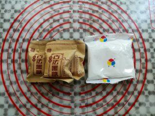 紅糖冰涼粉,準備做涼粉的材料和份量