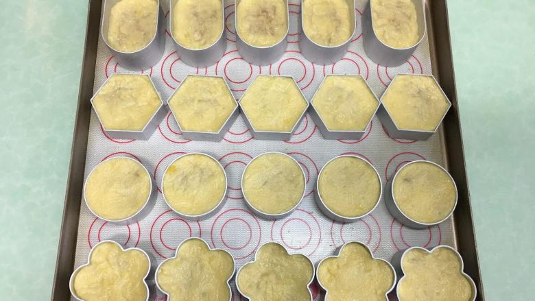 凤梨酥,我这些面团一共做了20个凤梨酥。