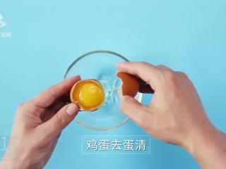 意式烤土豆泥塔,鸡蛋去蛋清