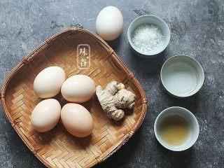 赛螃蟹~用鸡蛋做出海鲜味,准备好材料;