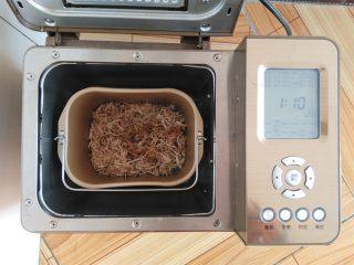 自制肉松(面包机版),启动面包机的肉松功能