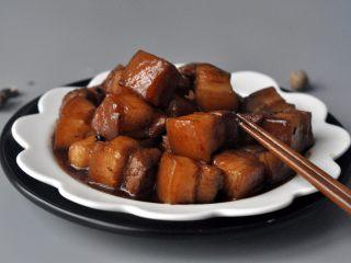 红烧肉,味道真是棒棒哒,肥而不腻,不爱吃肥肉的我也很喜欢呢。