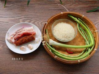 五花肉蒜香腊味焖饭,备好食材
