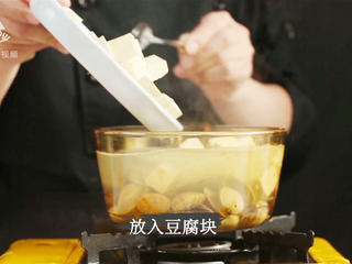 白贝豆腐萝卜汤,夏季消暑滋补必备 ,放入豆腐块