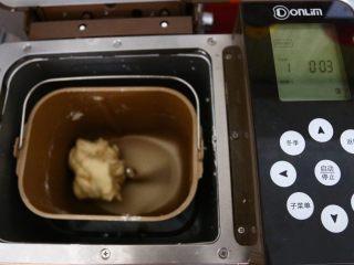土豆培根披萨,把小杯的的食材一同倒进面包桶,启动和面程序10分钟,(高粉,盐,酵母.牛奶,黄油)