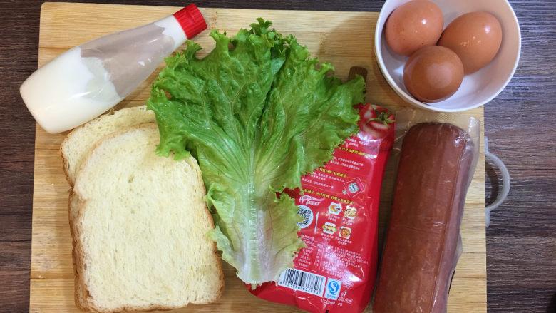 童趣早餐——乌龟全麦三明治,根据自己的喜好准备做三明治的材料。