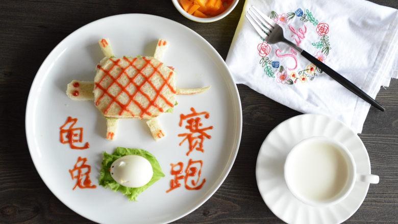 童趣早餐——乌龟全麦三明治,有趣的早餐。