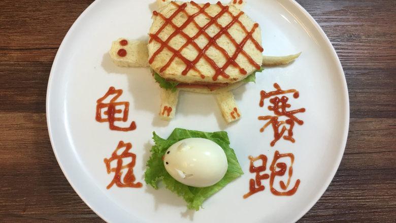 童趣早餐——乌龟全麦三明治,在盘子空白处写上字。