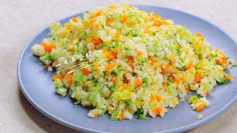 杂蔬鳕鱼猫饭团—宝宝从此爱上吃蔬菜,如果不造型,就可以开吃了。