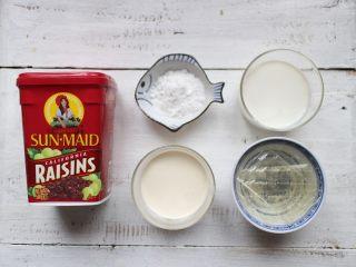 葡萄干奶冻,准备好所需主材料