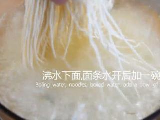 料理达人教你做重庆小面,又麻又辣又香!,沸水下面