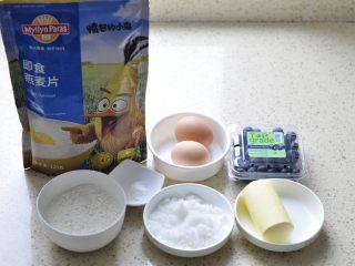 燕麦马芬,原料备用。
